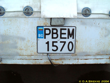 flm_1434720270__bg_pbem1570.jpg