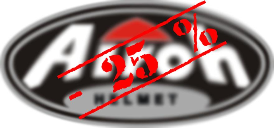 airoh-logo11.jpg.eb16264badd095f3dd743d190f5de7b7.jpg